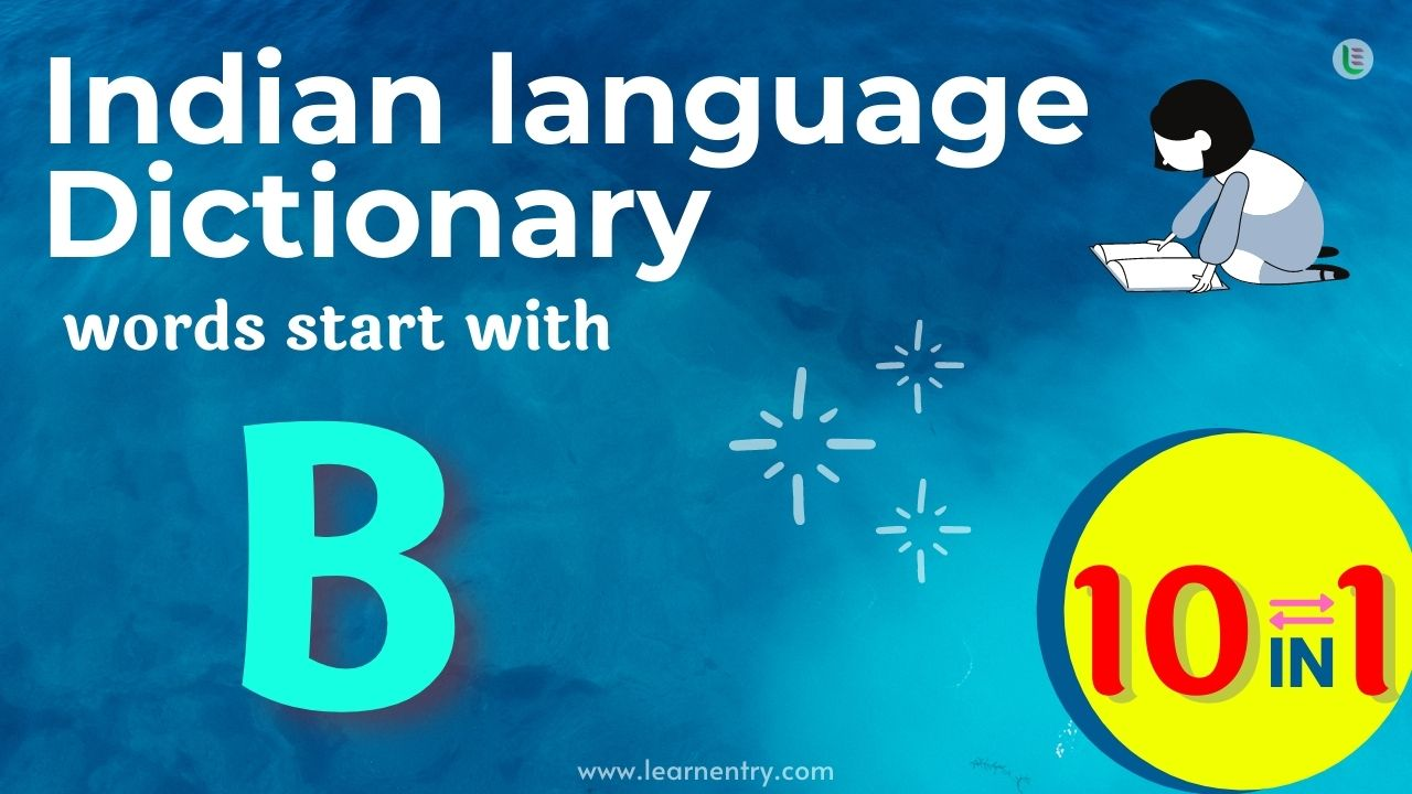 Indian language dictionary words start with B