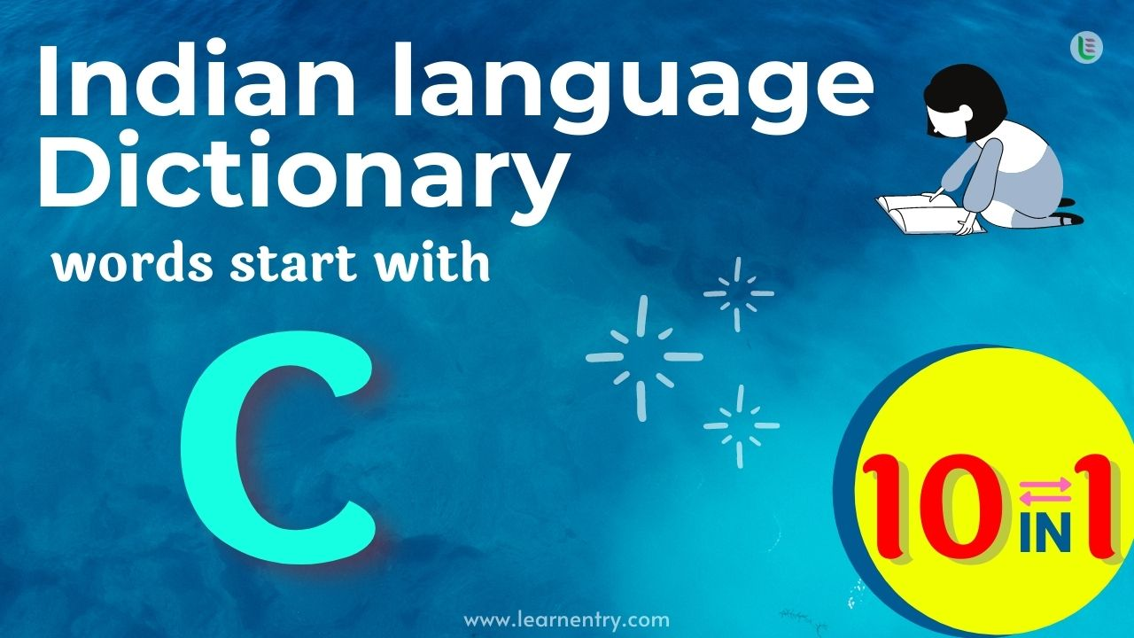 Indian language dictionary words start with C