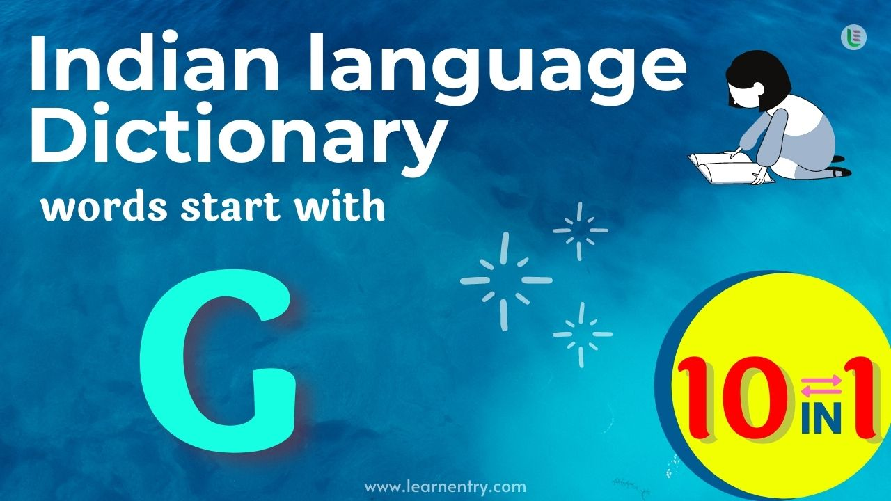 Indian language dictionary words start with G