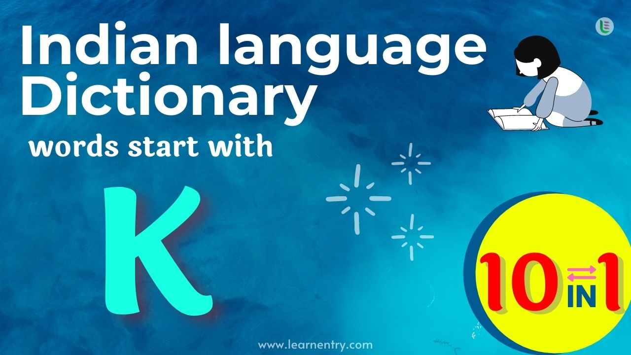 Indian language dictionary words start with K