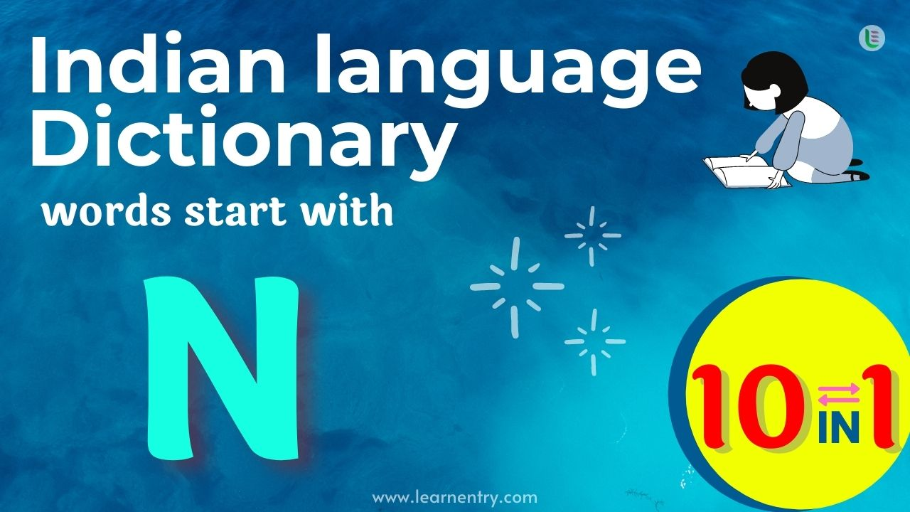 Indian language dictionary words start with N