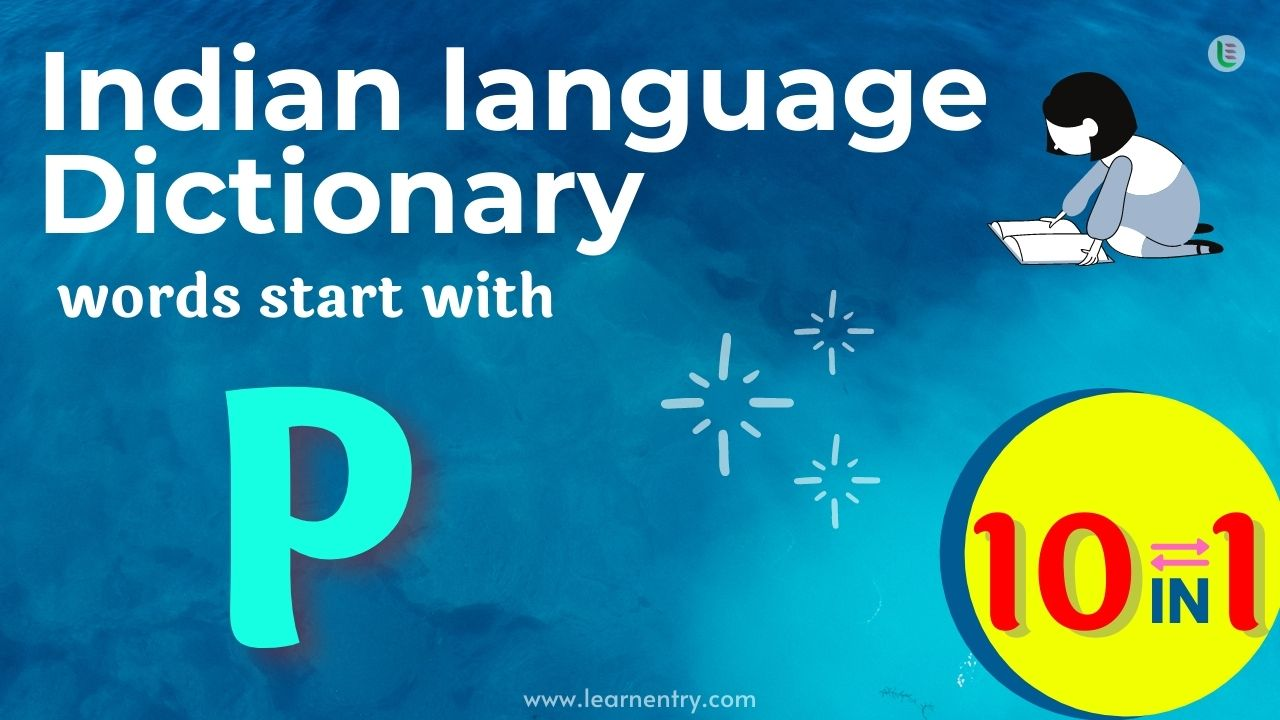 Indian language dictionary words start with P