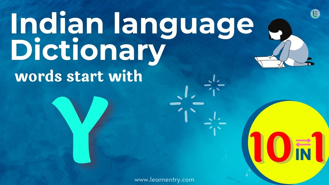 Indian language dictionary words start with Y