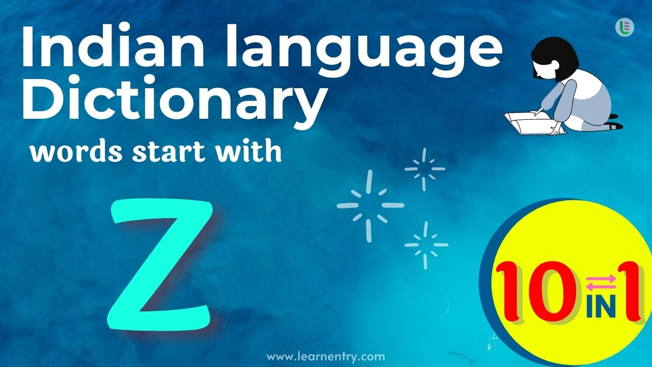 Indian language dictionary words start with z