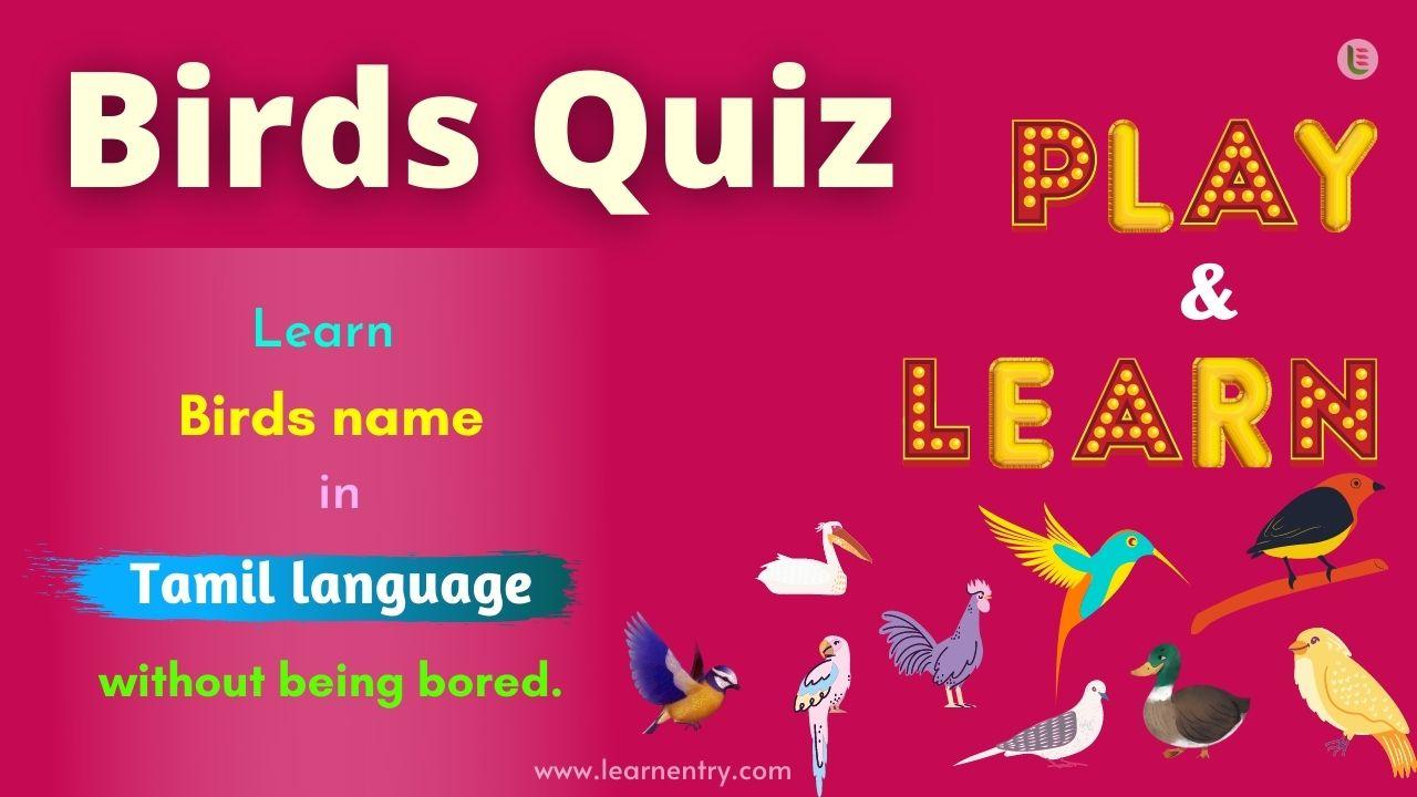 Bird quiz in tamil