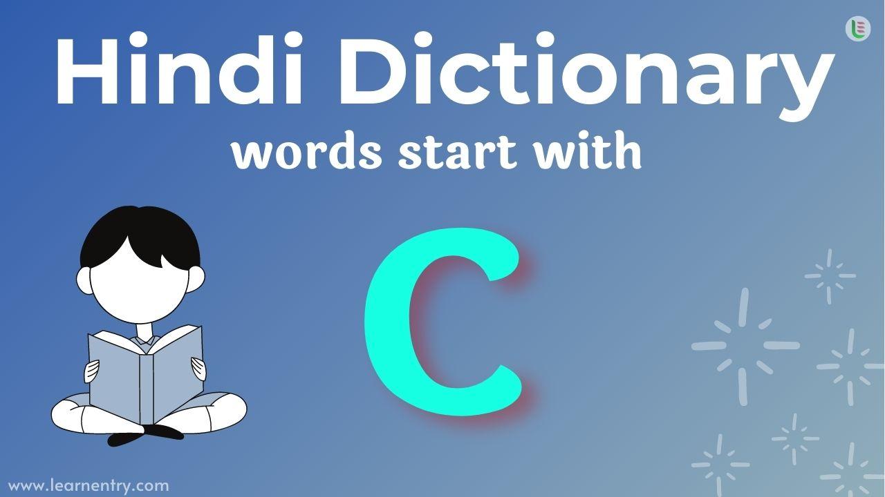 English to Hindi translation words start with C