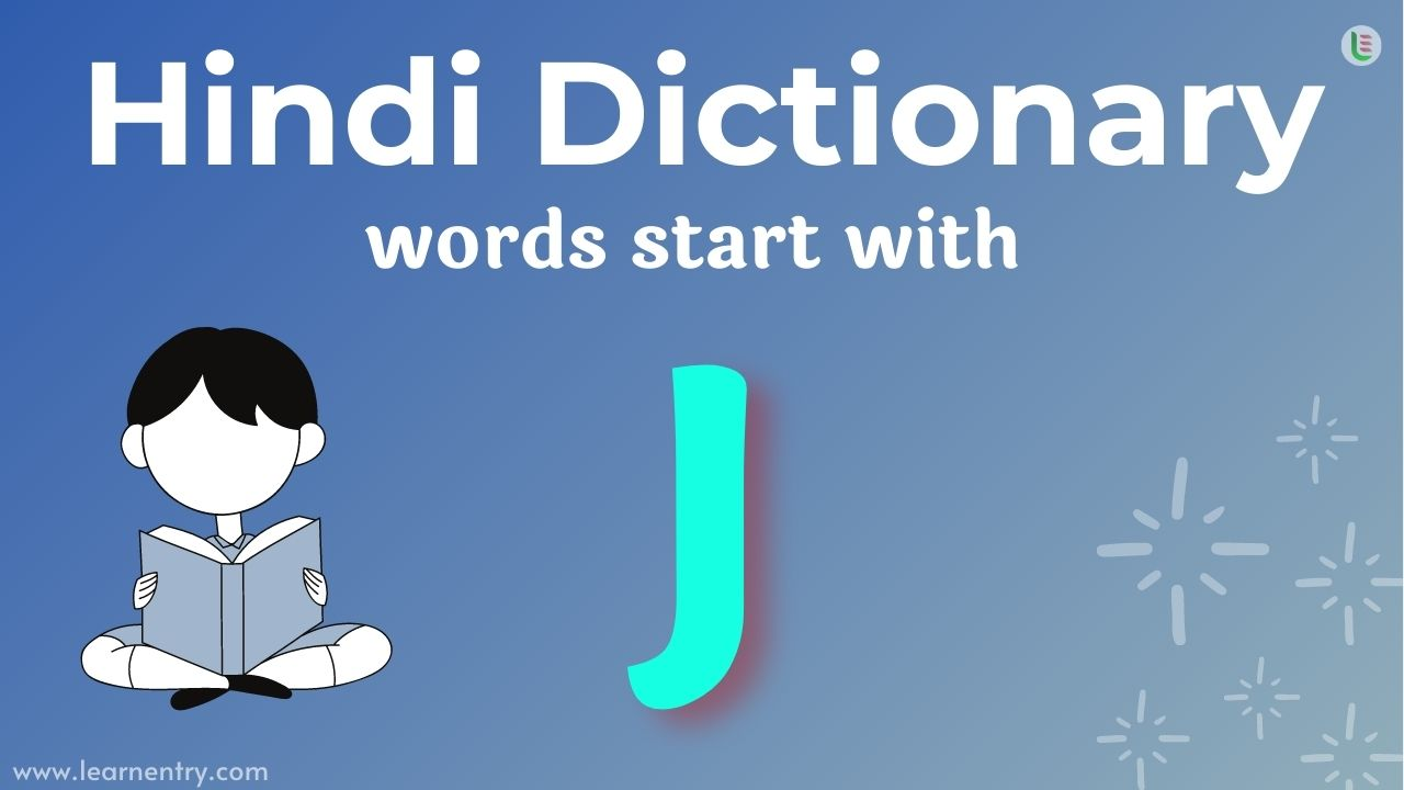 English to Hindi translation words start with J