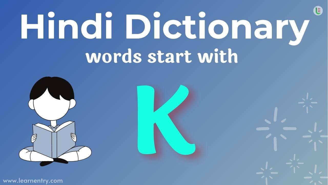 English to Hindi translation words start with K