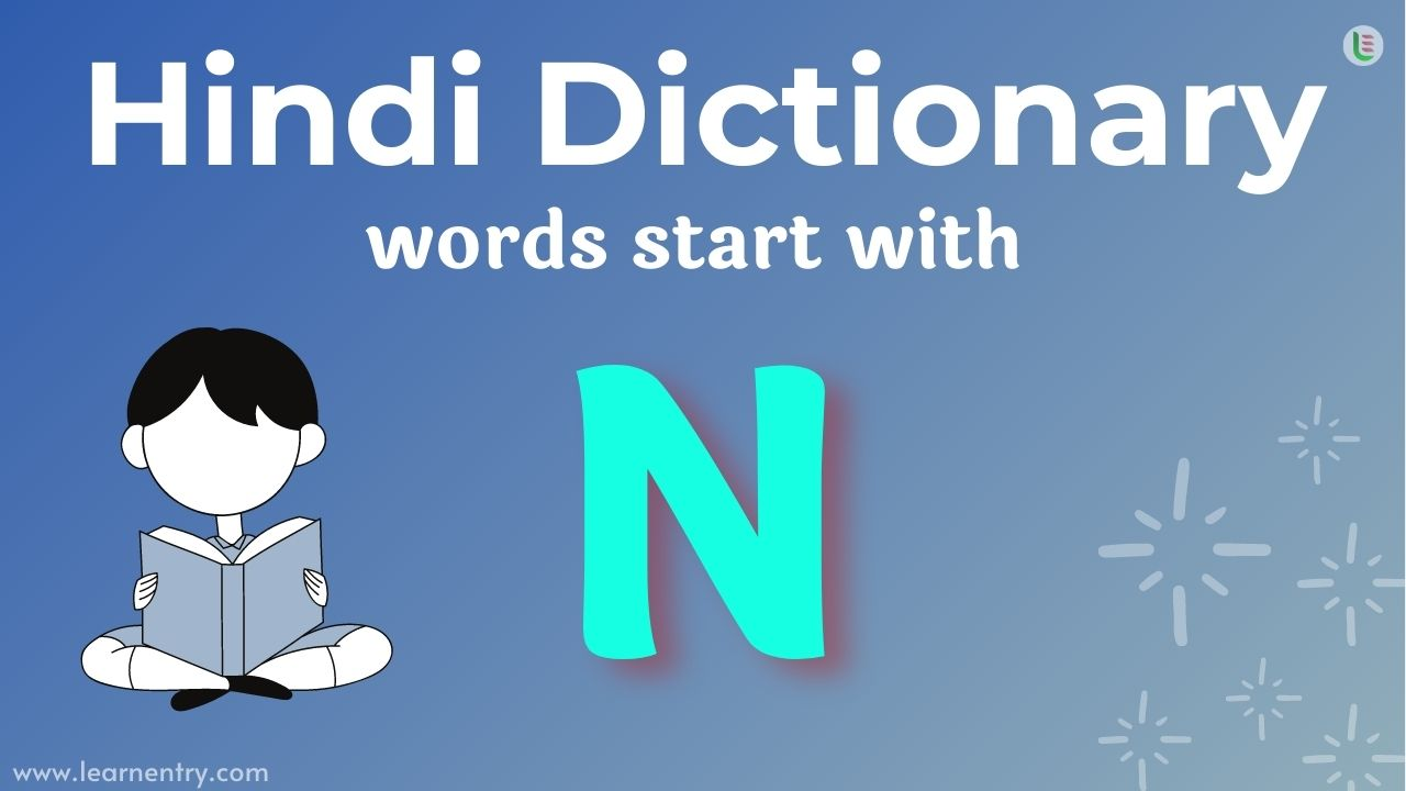 English to Hindi translation words start with N