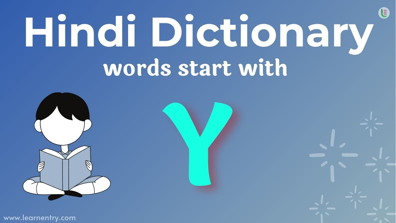 English to Hindi translation words start with Y