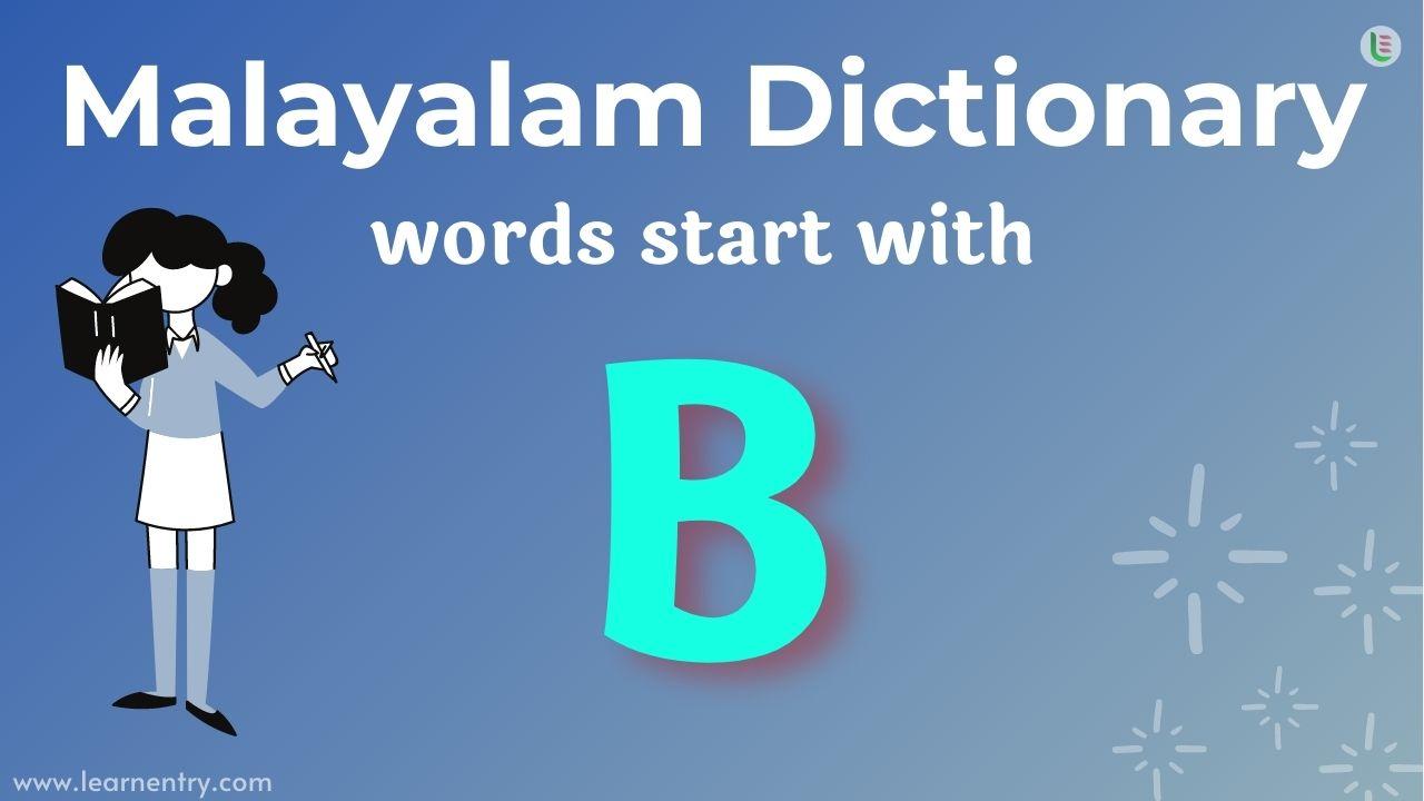 Malayalam translation words start with B