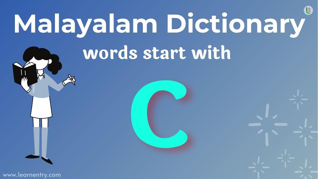 Malayalam translation words start with C