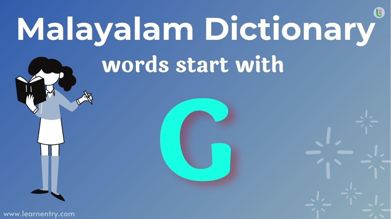 Malayalam translation words start with G