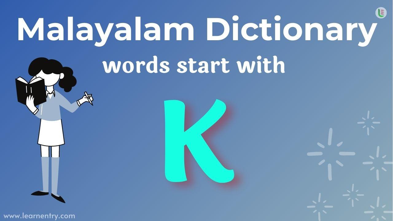 Malayalam translation words start with K
