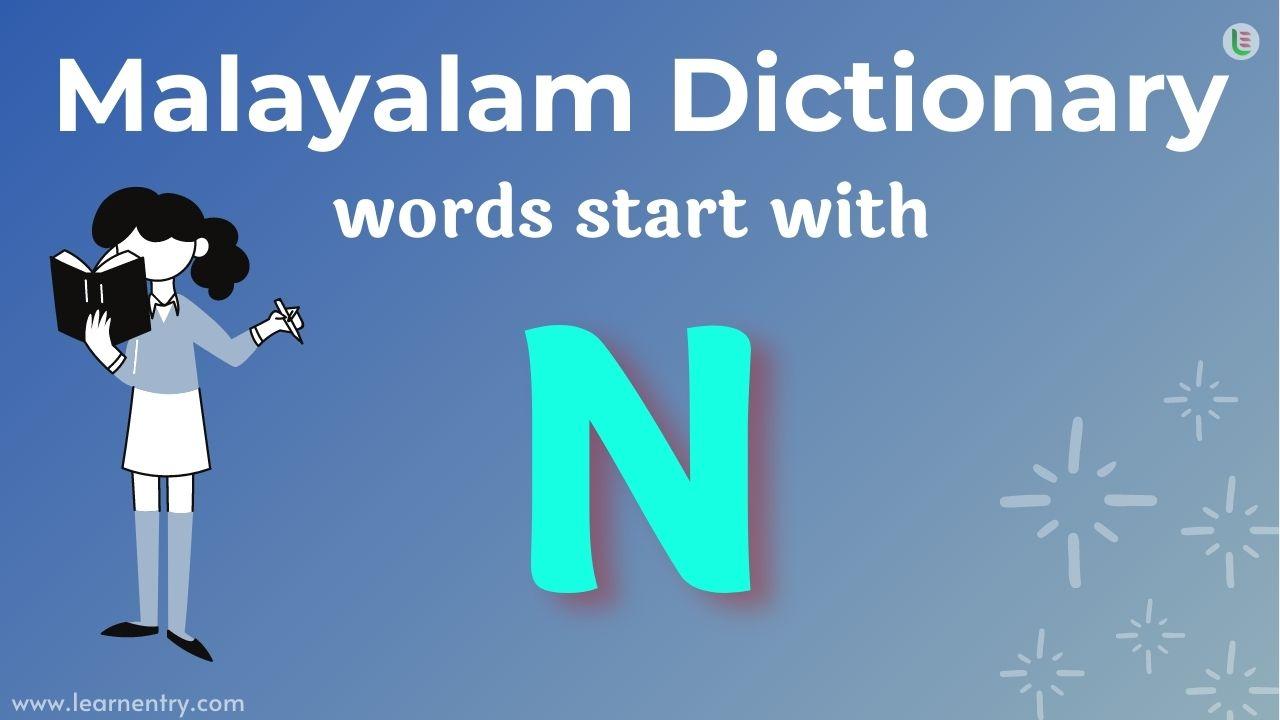Malayalam translation words start with N