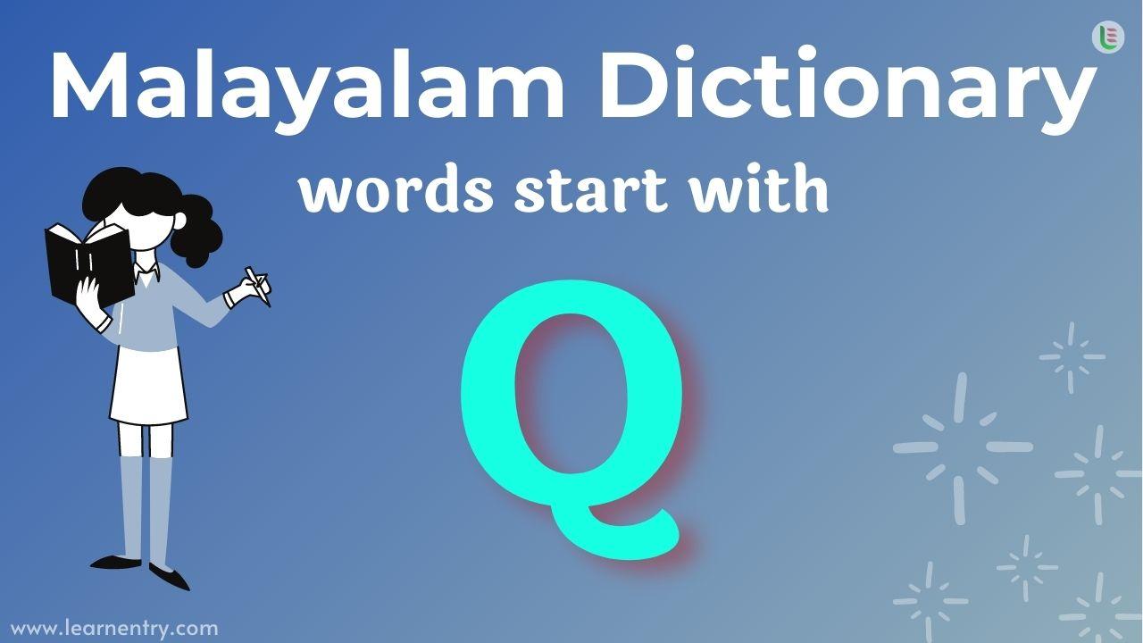 Malayalam translation words start with Q