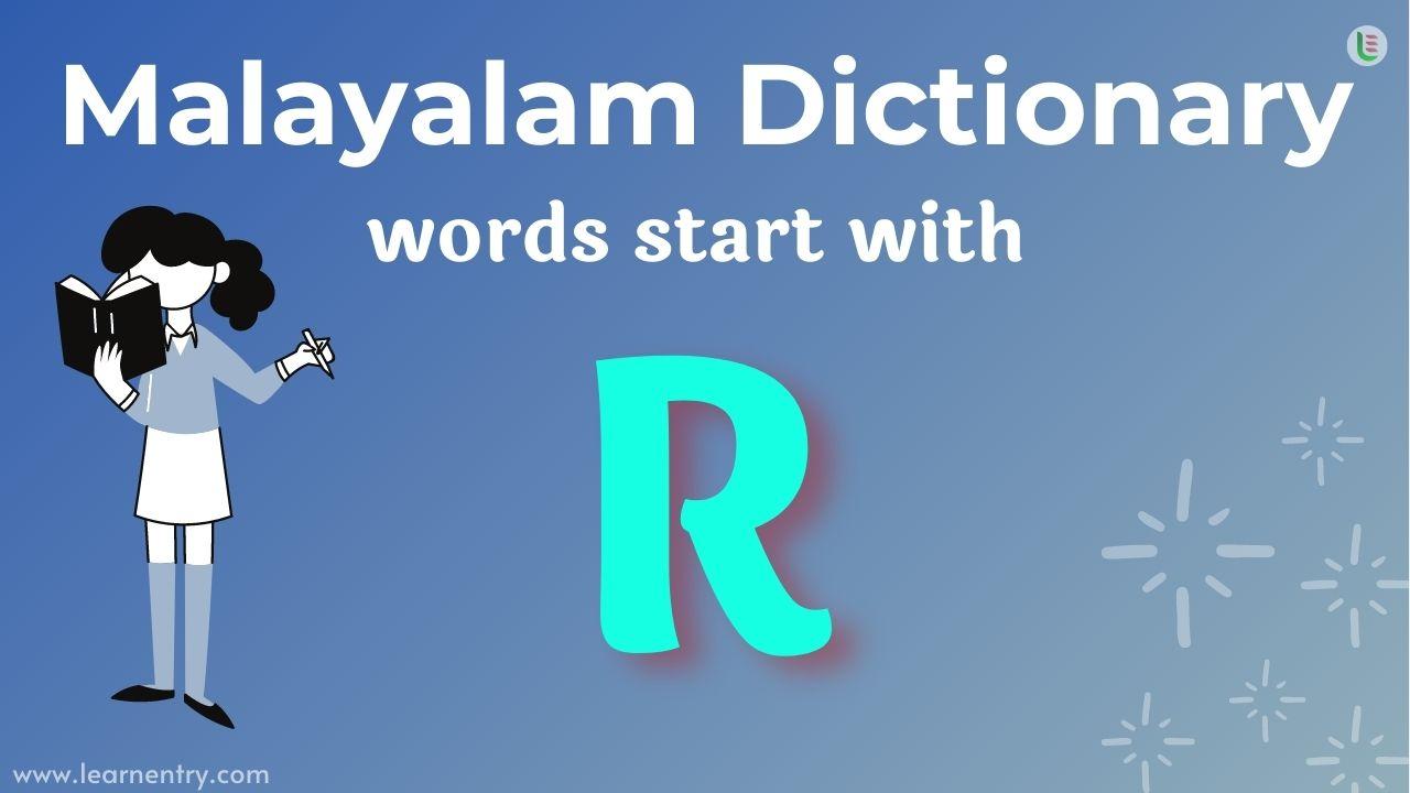 Malayalam translation words start with R