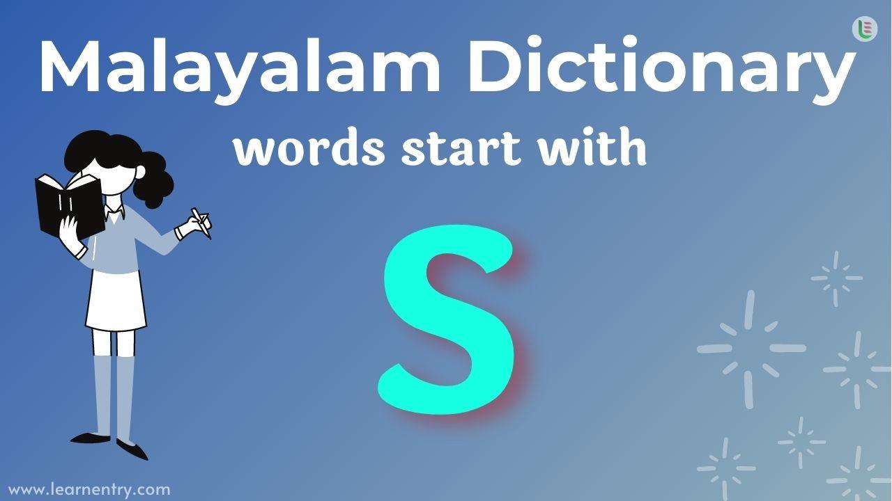 Malayalam translation words start with S