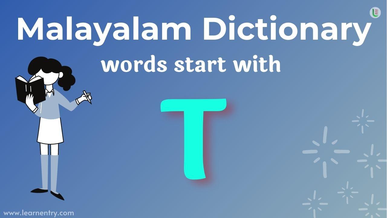 Malayalam translation words start with T