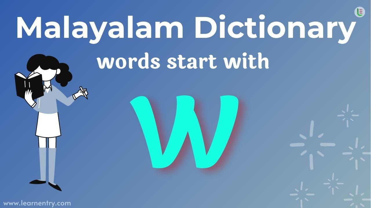 Malayalam translation words start with W