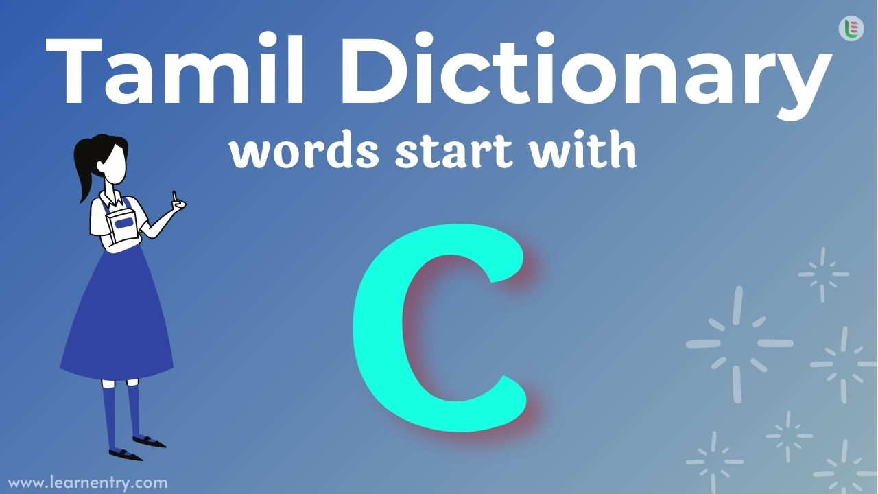 Tamil translation words start with C