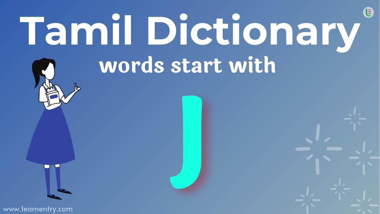 Tamil translation words start with J