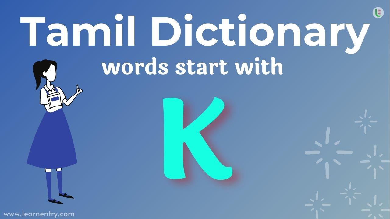 Tamil translation words start with K
