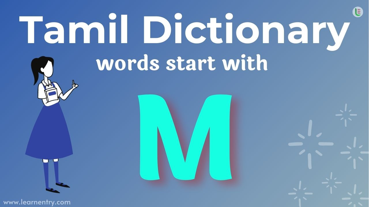 Tamil translation words start with M
