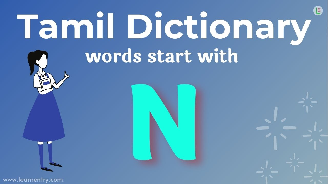 Tamil translation words start with N