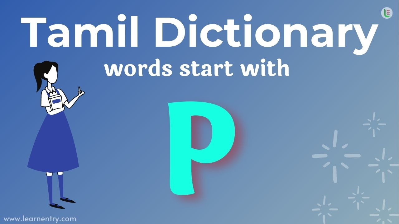Tamil translation words start with P