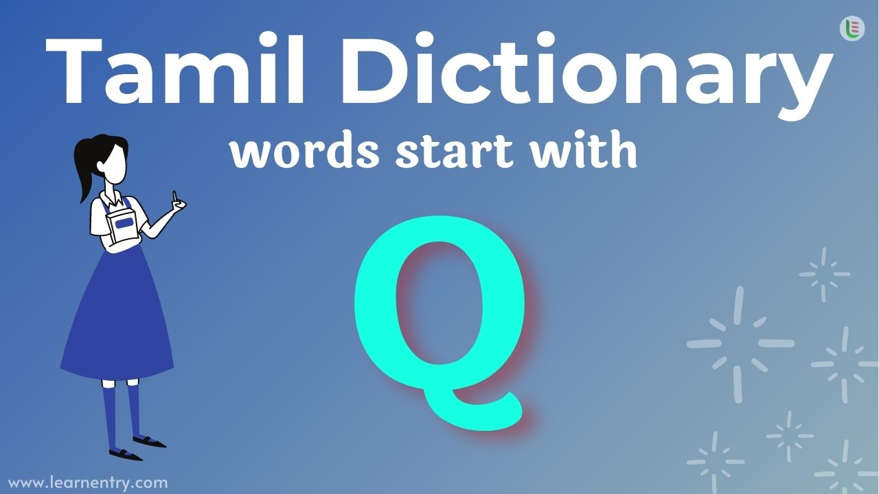 Tamil translation words start with Q