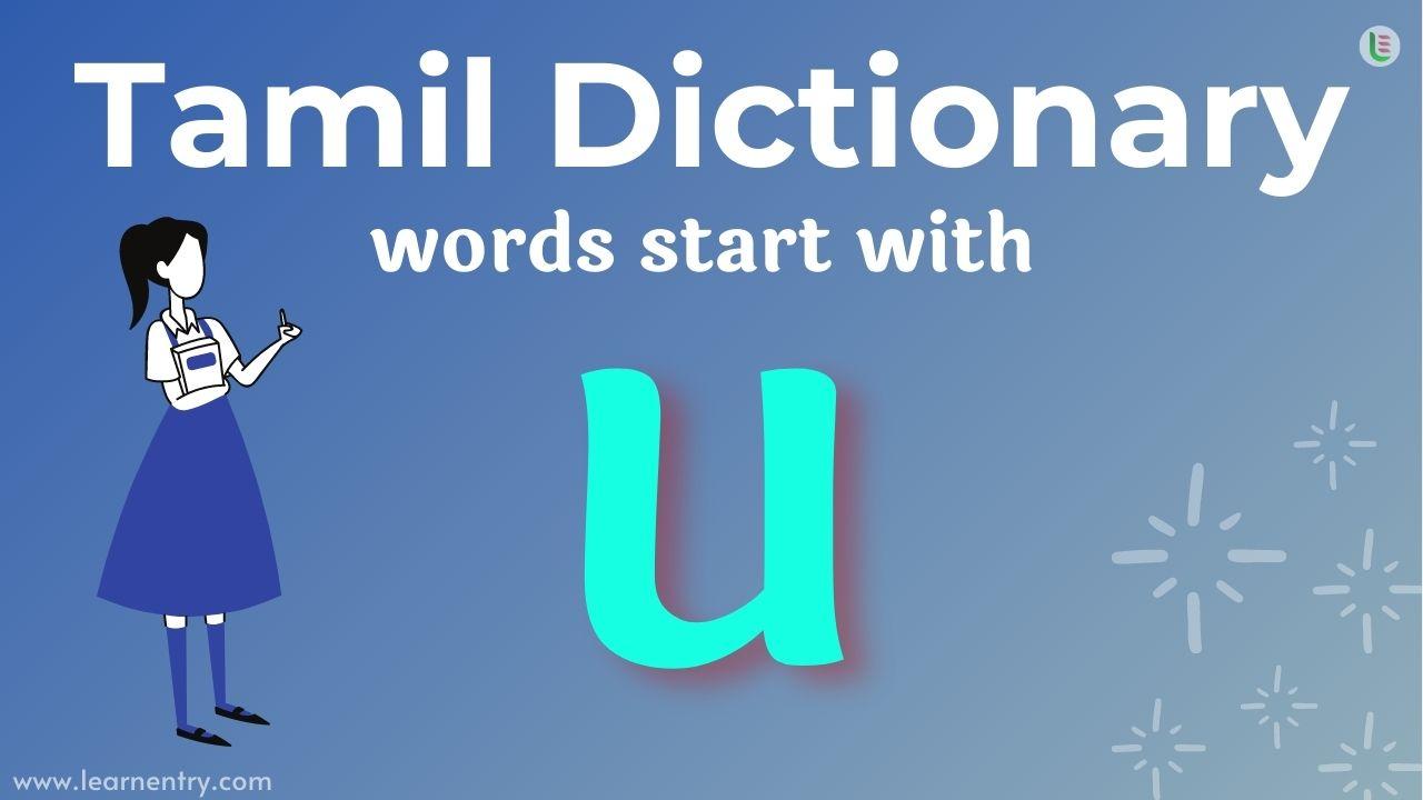 Tamil translation words start with U