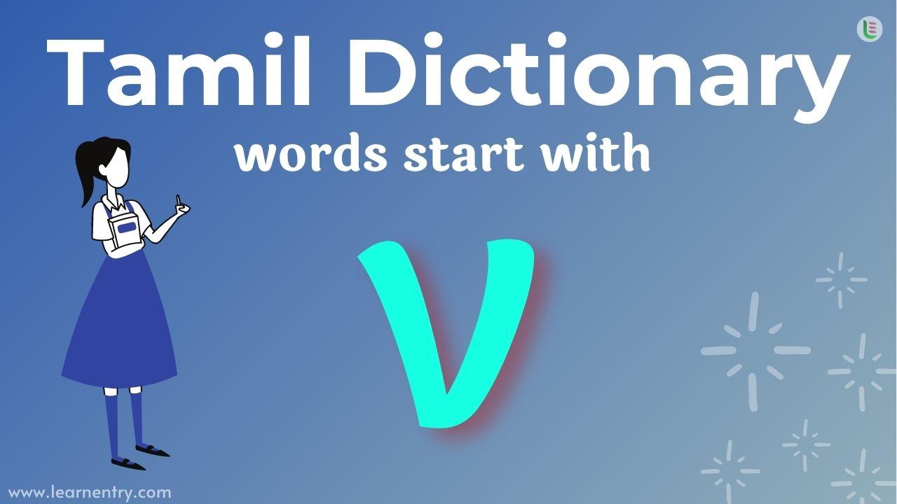 Tamil translation words start with V