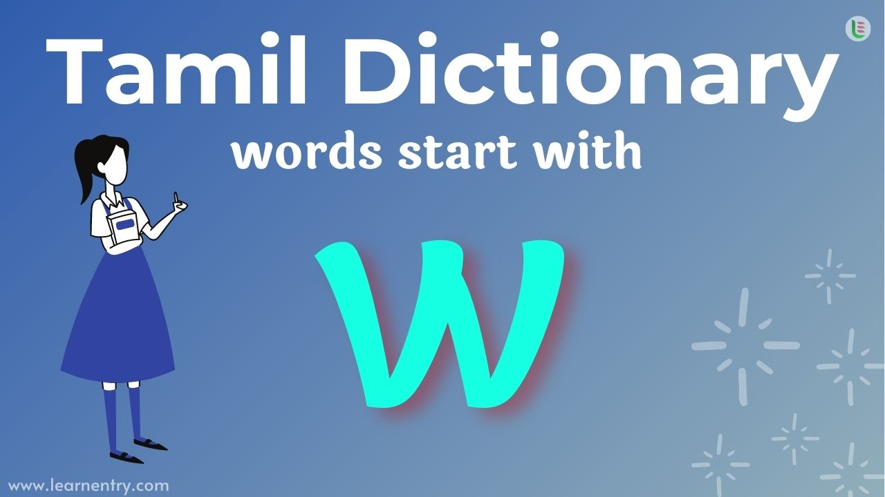 Tamil translation words start with W