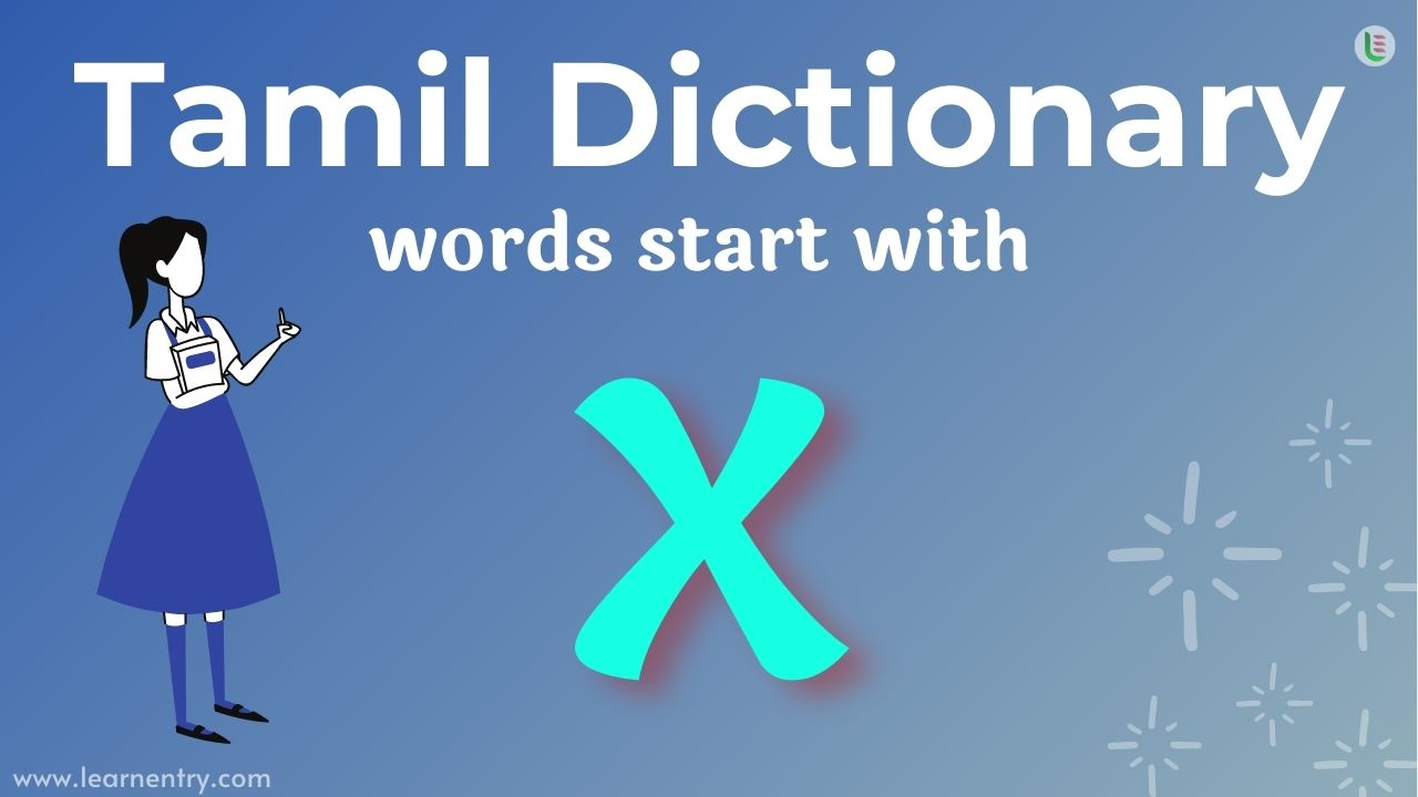 Tamil translation words start with X