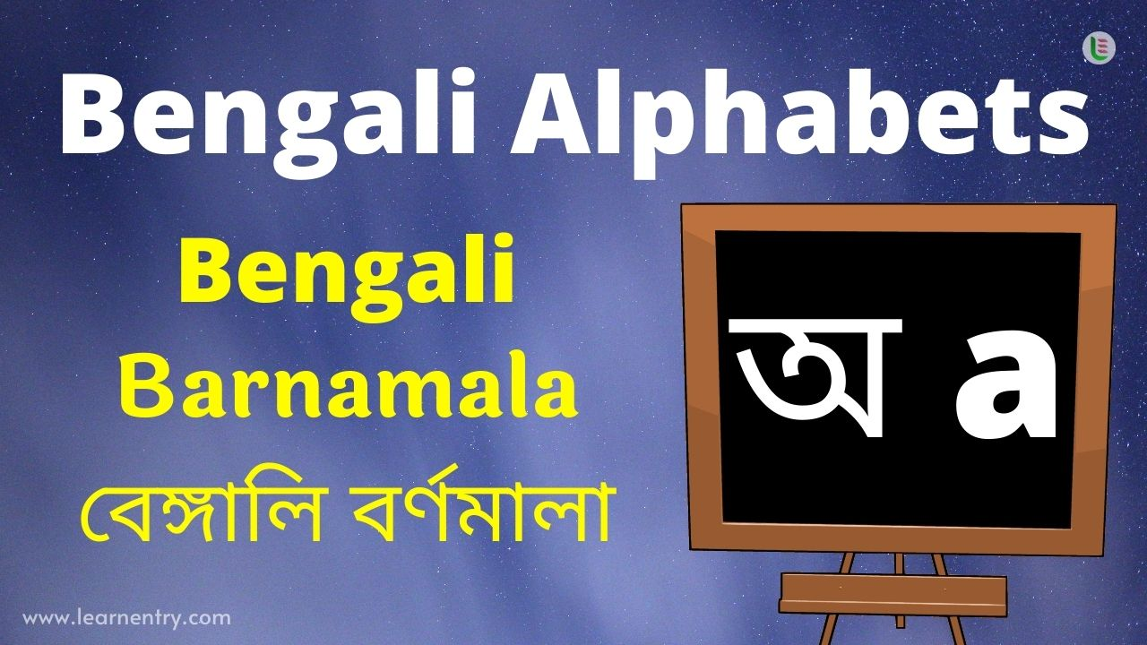 Bengali Alphabets