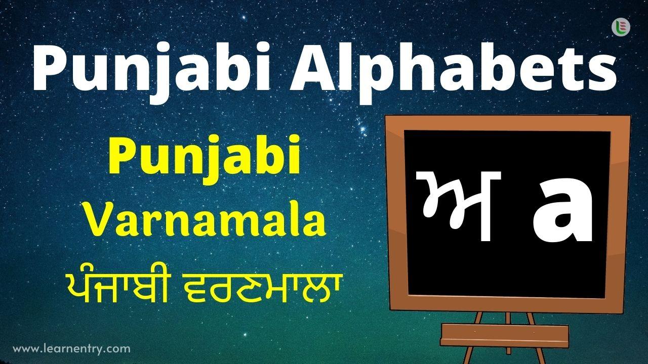 Punjabi Alphabets