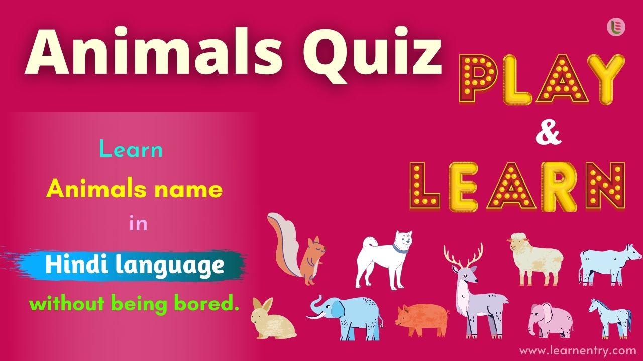Animal quiz in hindi