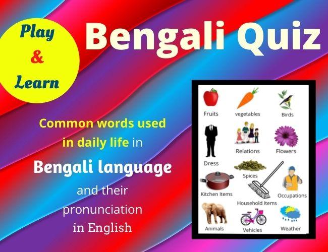 Bengali Quiz