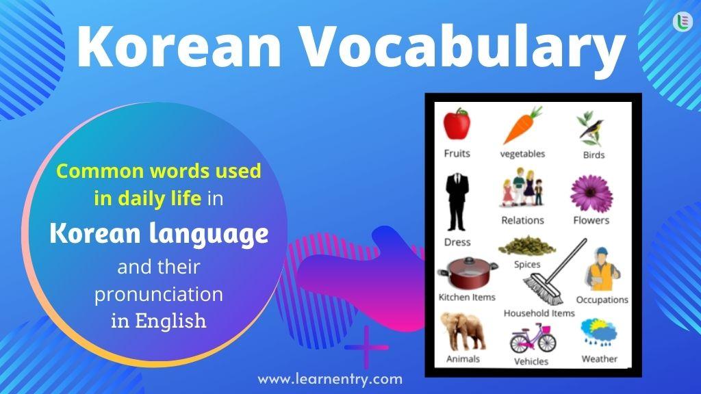 Common words in Korean