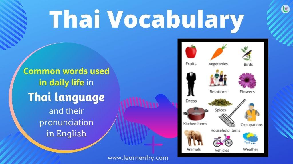 Common words in Thai