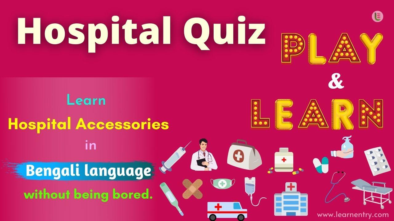 Hospital quiz in Bengali