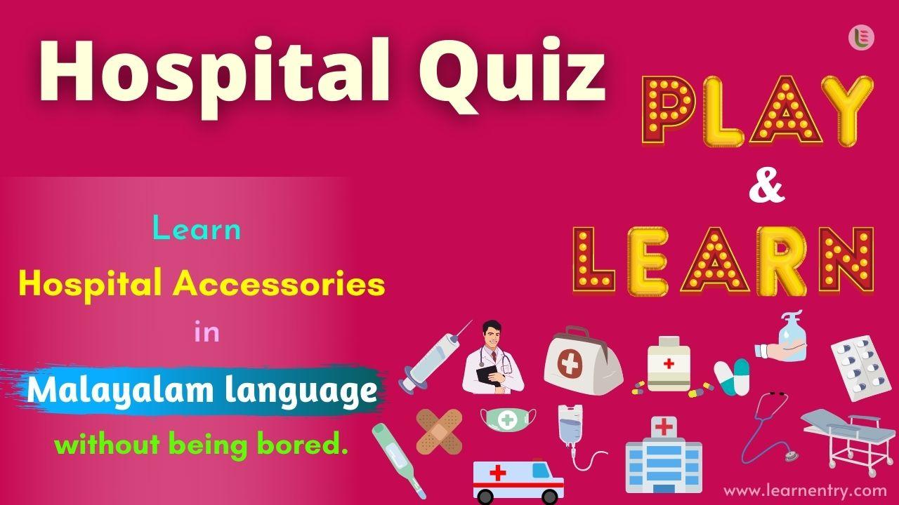 Hospital quiz in Malayalam