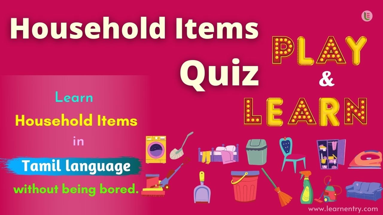 Household items Quiz in Tamil