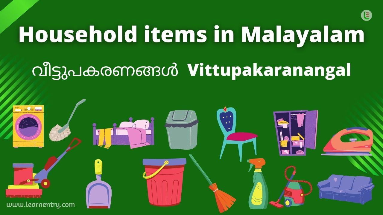 Household items in malayalam
