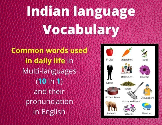 Indian language vocabulary