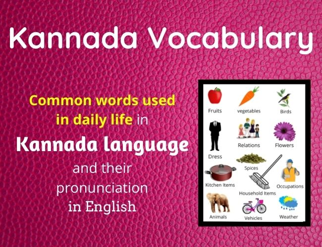 Kannada Vocabulary