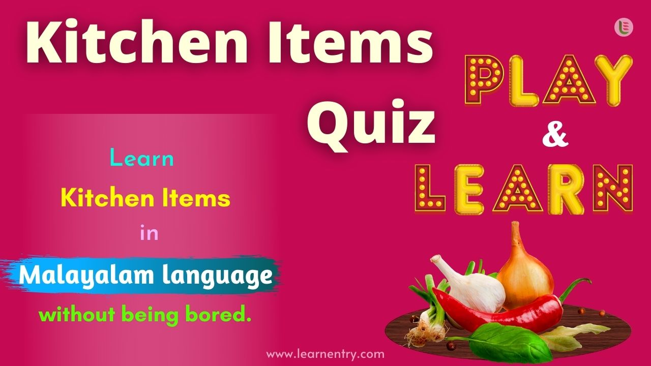 Kitchen items quiz in malayalam