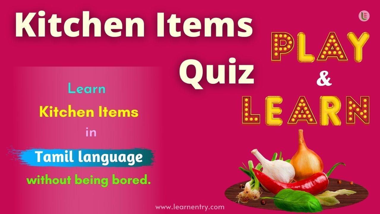 Kitchen items quiz in tamil