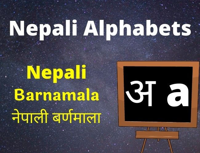 Nepali Alphabets